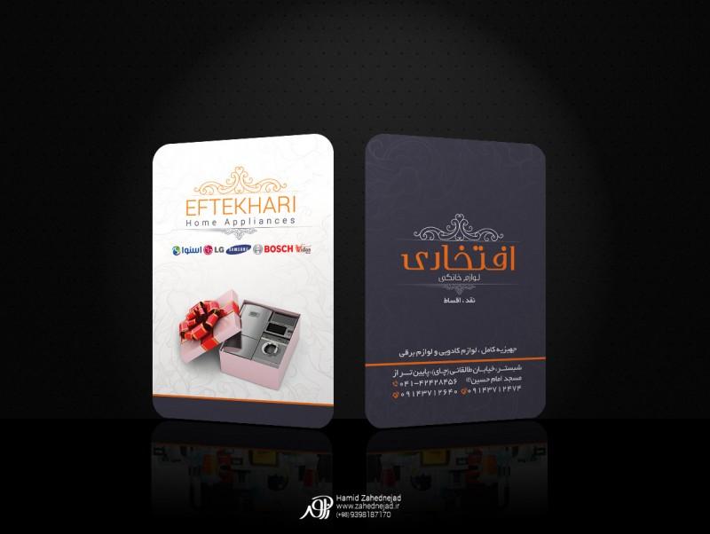 Eftekhari-02